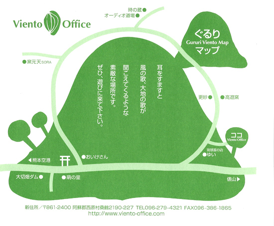 office map s